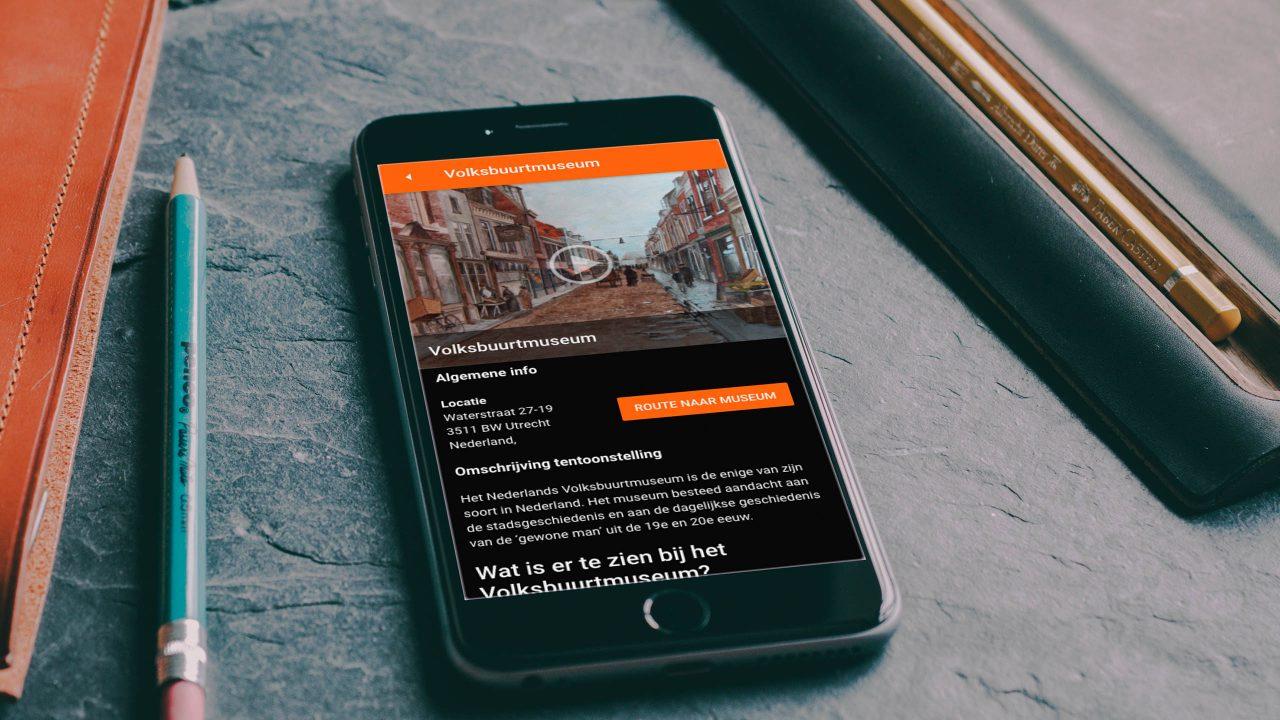 MuseumTV app